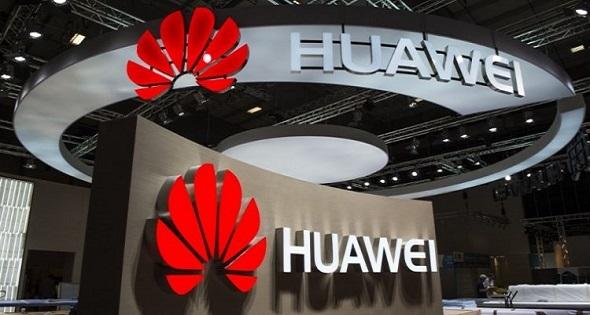 Logo en exposición Huaei