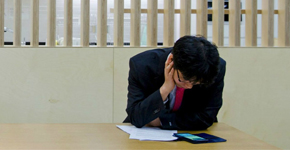 Cómo pedir salario emocional